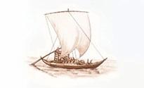 Barcos Típicos Portugueses